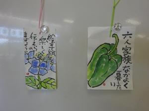 7/16(火) 絵手紙(デイサービス)