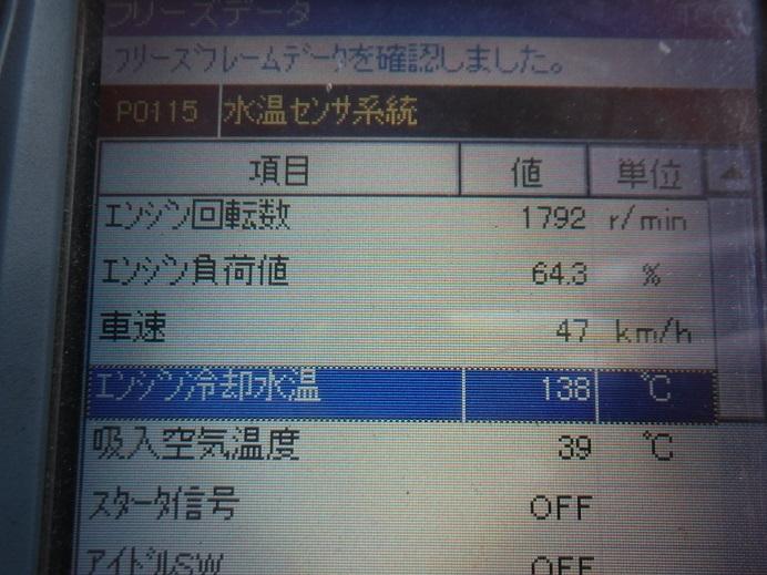 DSCF6409_20190831231754ec1.jpg