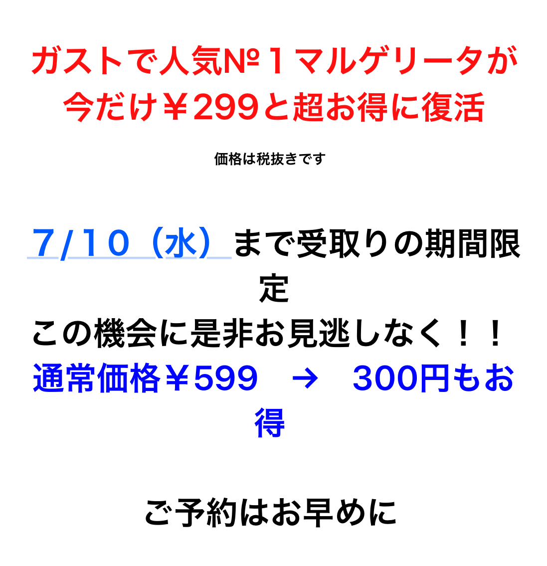 2019070707315437c.png