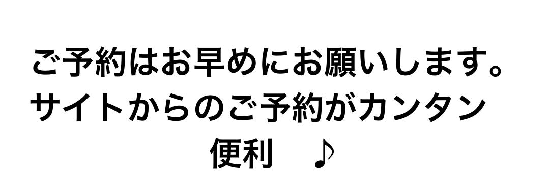 IMG_0143 (3)
