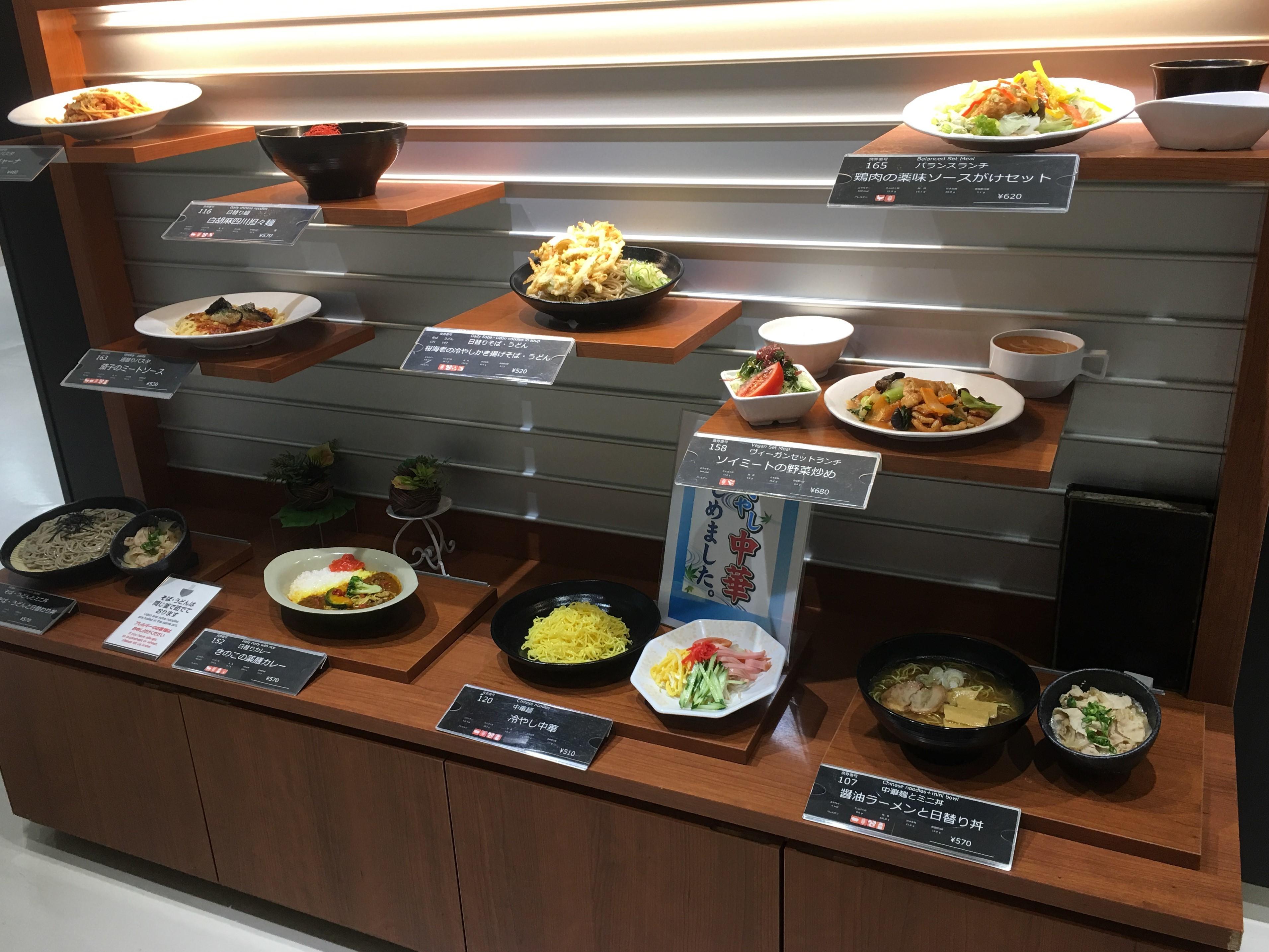 都庁食堂1