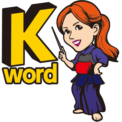 k-word-01.jpg