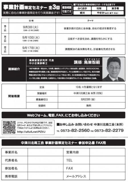 s_2019莠区・ュ險育判陬城擇