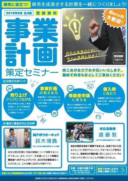 s_2019莠区・ュ險育判陦ィ髱「