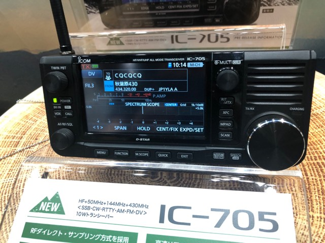 IC-705 1