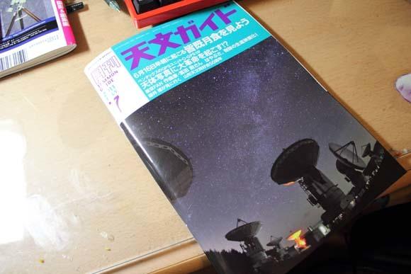 2011060700.jpg