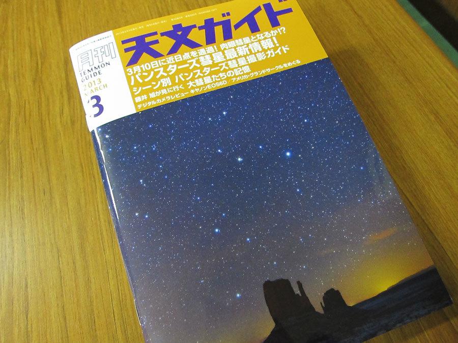 2013020800.jpg