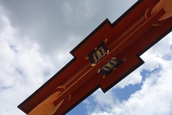 宮島・ろかい舟10