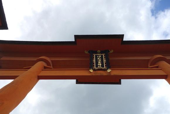 宮島・ろかい舟11