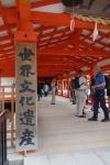 厳島神社・客神社01