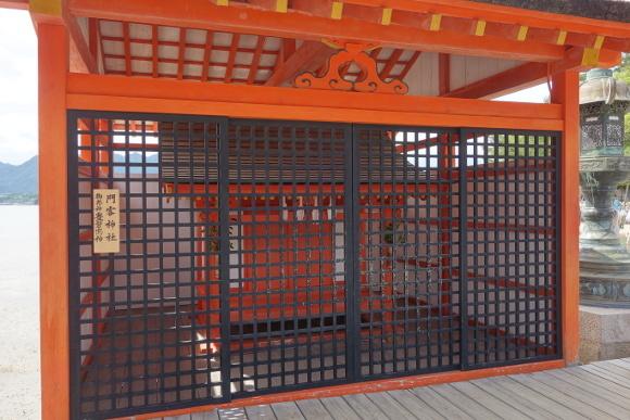 厳島神社・門客神社06