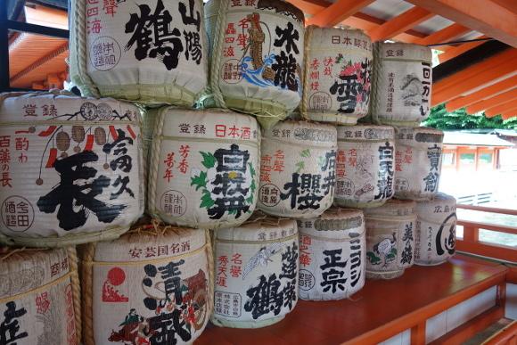 厳島神社・大国神社、天神社01