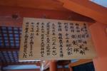 厳島神社・大国神社、天神社03