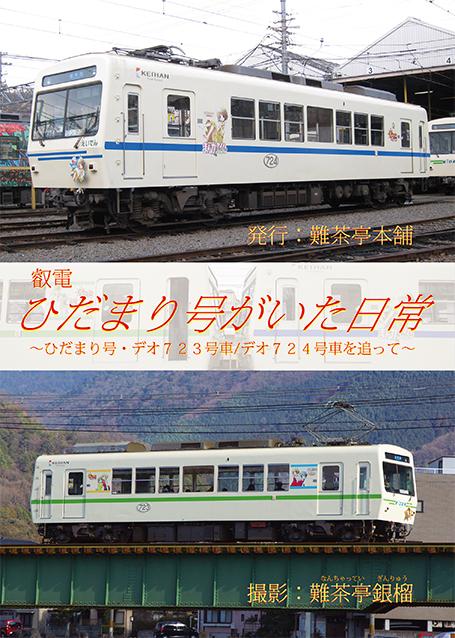 P01hyoushi.jpg