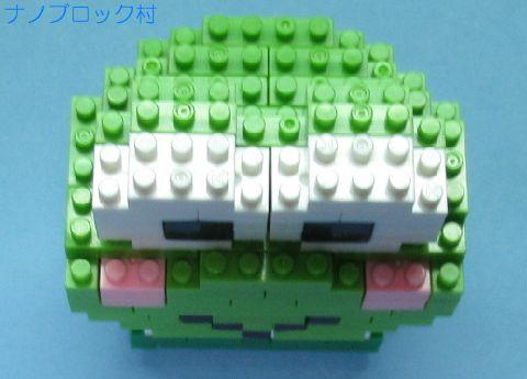 5964けろけろ (8)
