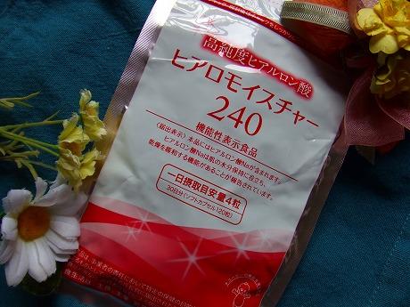 s-DSCF6099.jpg