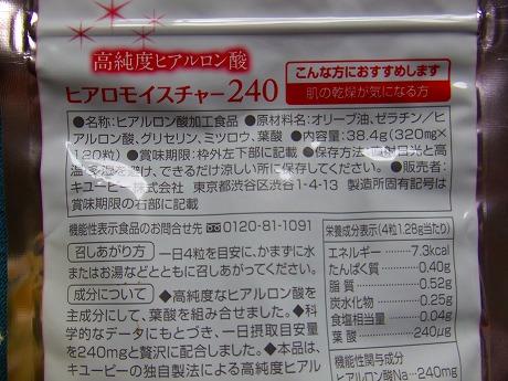 s-DSCF6101.jpg
