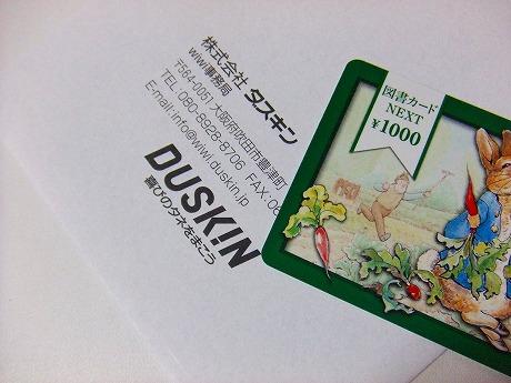 s-DSCF6266.jpg