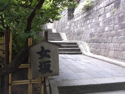 cDSCF3963天神女坂