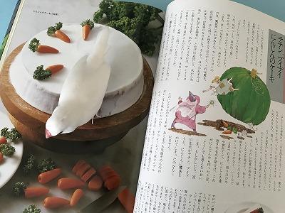 お菓子の絵本