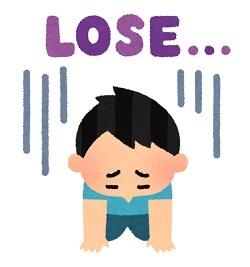 pose_lose_boy.jpg