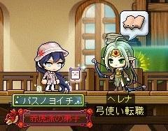 Maple_190922_001310.jpg