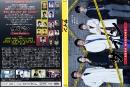 サイン―法医学者 柚木貴志の事件― ジャケット2bd