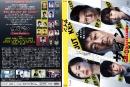 サイン―法医学者 柚木貴志の事件― ジャケットbd