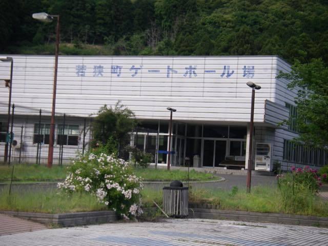 _mgsui00158.jpg