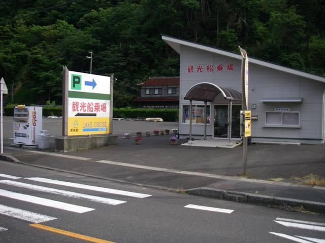 _mgsui00175.jpg