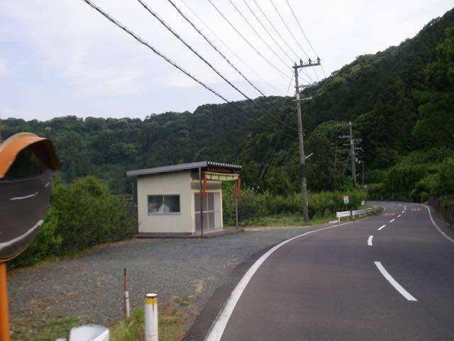 _mgsui00183.jpg
