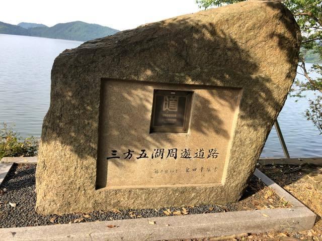 _mgsui00195.jpg