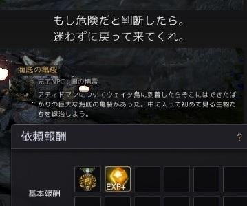 25077.jpg