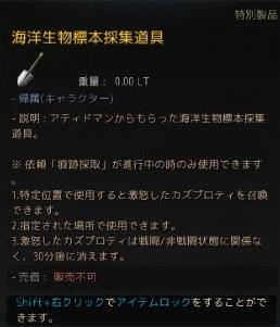 25090.jpg