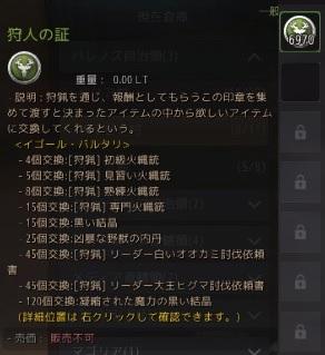 be002.jpg