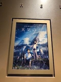 tohoシネマ新宿IMAX