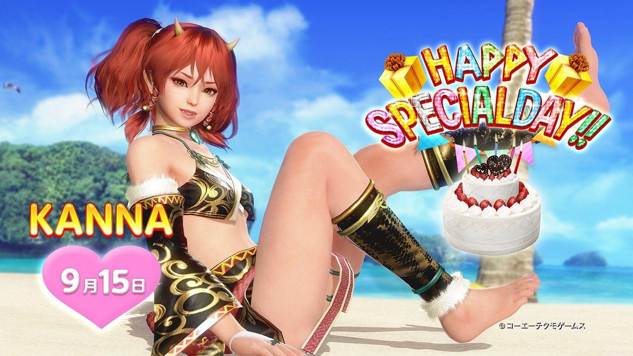 基本プレイ無料の美少女系オンラインゲーム、DEAD OR ALIVE XVV、登場するSSR・SR水着がカンナ専用の水着のみとなるガチャを実施したよ