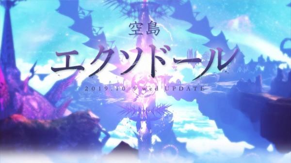 """基本プレイ無料のファンタジーMMORPG、TERA(テラ)、大型アップデート「空島""""エクソドール""""」の情報を公開したよ"""