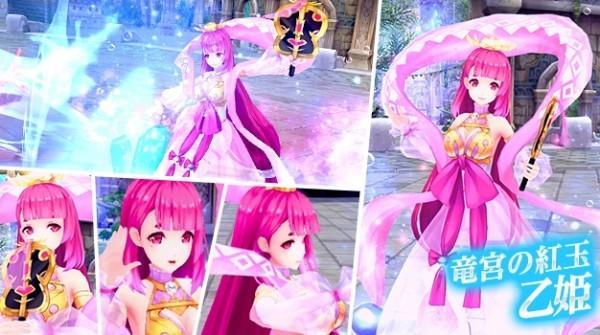 基本プレイ無料のアニメチックファンタジーオンラインゲーム、幻想神域、新種族「リリ族」やバトルロイヤル風コンテンツ、日本デザインの新幻神「竜宮の紅玉・乙姫」を実装したよ