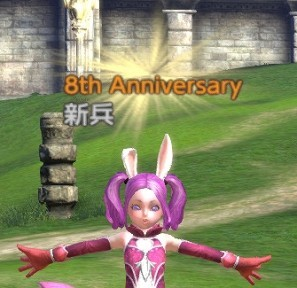 基本プレイ無料のファンタジーMMORPG、TERA(テラ)、初めてプレイした時期に応じたレコードがもらえる「8周年特別レコードログインイベント」を開催したよ