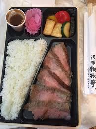 黒毛和牛 サーロインステーキ弁当 浅草鉃板亭