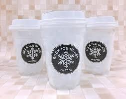 小久保製氷冷蔵 ロックアイスグラス 200g