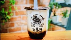 吉龍糖 黒糖タピオカミルク