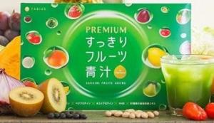 プレミアムすっきりフルーツ青汁4