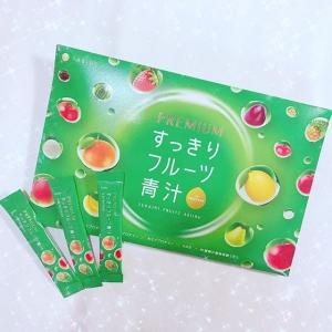 プレミアムすっきりフルーツ青汁6