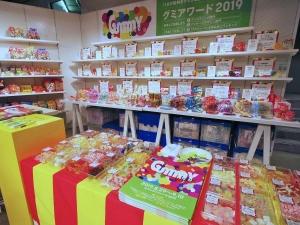 Gummy Week 2019
