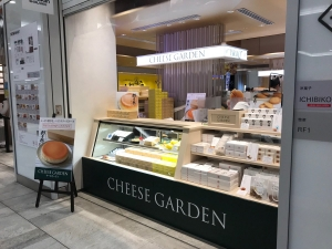 NEWoMan CHEESE GARDEN