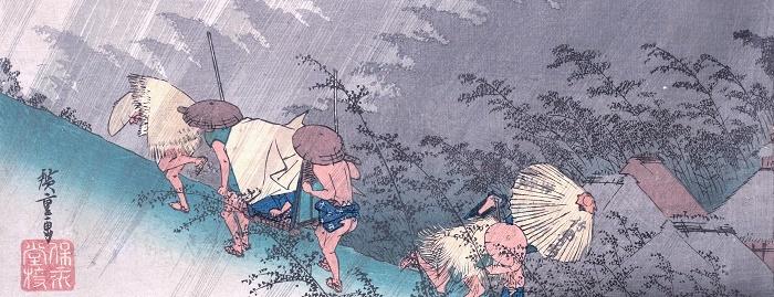 Utagawa Hiroshige 20190707 1252_InPixio