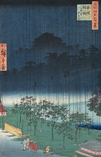 Utagawa Hiroshige 20190721 0504 350