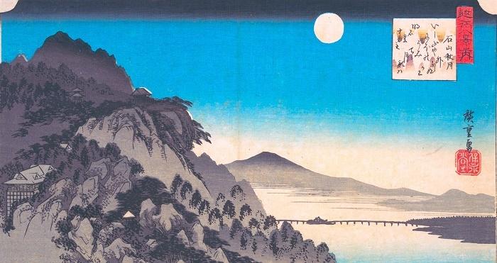 Utagawa Hiroshige 0801 1056 700